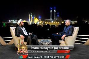 Bölüm - 454 İmam Hüseynin (ə) ərbəini