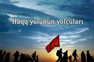Haqq yolunun yolçuları -10 Xanım Zeynəbin (ə) həyatı