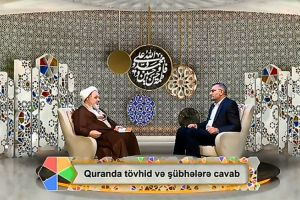 Bölüm - 459 Quranda tövhid və şübhələrə cavablar